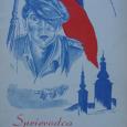 Sprievodca po povstaleckej Banskej Bystrici, Juraj Caban, Ondrej Sarvaš, Prípravný výbor osláv národného povstania v Banskej Bystrici 1945