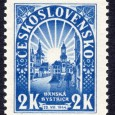 známka z roku 1945 (1. výročie SNP); číslo emisie: 404, dátum vydania: 29. 8. 1945, rozmery: 22x29,5mm, náklad: 2 070 000, výtvarný návrh: Štefan Bednár, rytec: Š. M. Kraker