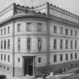 budova Národnej banky československej (realizované v rokoch 1930-1932 podľa projektu architekta L. Skřivánka)