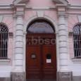 budova Fakulty politických vied a medzinárodných vzťahov UMB (Kuzmányho č.1)