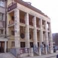 Národný dom - priestory štátnej opery (Národná č. 11)