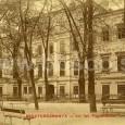 rim. kat. gymnázium na Hornom námestí (dnes Námestie Š. Moyzesa - vedľa Domu potravín)