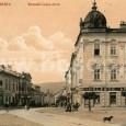 začiatok Dolnej ulice s budovou Tatra banky