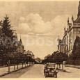 Skuteckého ulica v roku 1930