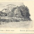 rok 1893 - Mäsiarska bašta a staré koryto Hrona