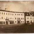 """dom č. 18, biskupský palác a dom """"U Kemov"""""""
