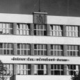 československý štátny znak na priečelí budovy